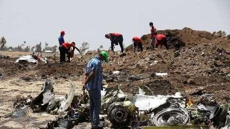 استخراج وفك شفرة التسجيل الصوتي للطائرة الإثيوبية المنكوبة