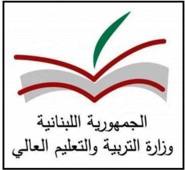المفتشية التربوية طلبت من وزارة التربية التريث في تركيب كاميرات مراقبة في مراكز الامتحانات الرسمية