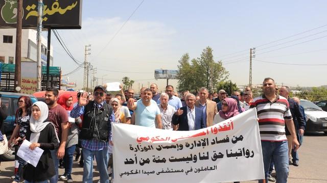 المكتب التربوي في التنظيم الشعبي الناصري يدين قيام القوى الأمنية  بانتهاك حصانة النائب اسامة سعد