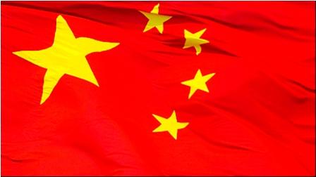 الصين تحذرالولايات المتحدة من الإضرار بالعلاقات التجارية