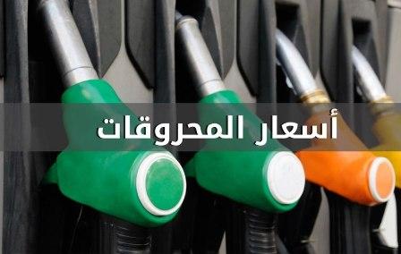 تراجع سعر البنزين بنوعيه 200 ليرة