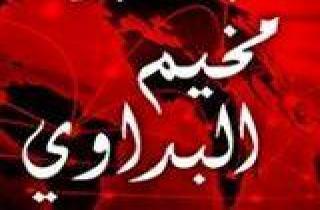 اعتصام في مخيم البداوي تحت شعار حق العمل يساوي الحق بالحياة