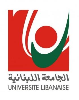 كلية التكنولوجيا في اللبنانية: اعفاء المتفوقين في الثانوية العامة من امتحانات الدخول