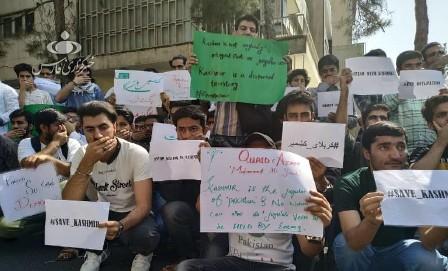 مظاهرات أمام السفارة الهندية وسط طهران
