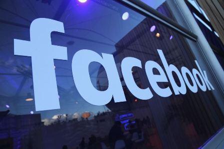 إطلاق ميزة OffFacebook Activity