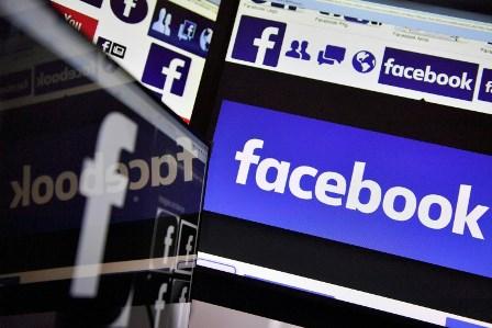 فيسبوك يغير شعار صفحته الرئيسية ومخاوف من فرض رسوم على المستخدمين