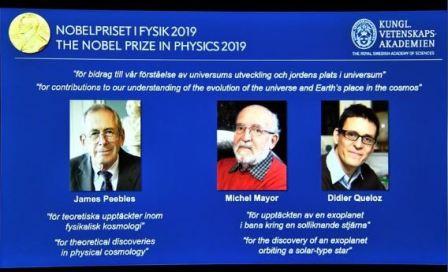 نوبل الفيزياء 2019 لثلاثة علماء كونيات