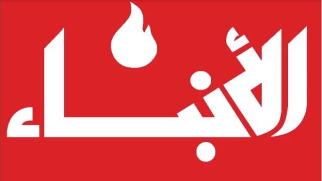 الأنباء: عقبات تؤخّر ولادة الحكومة... والبحث جارٍ عن حلول وسط