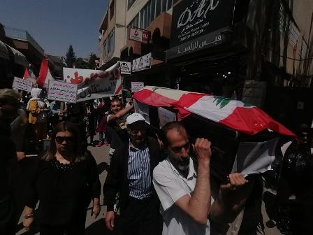 مسيرة في بعلبك رفضا للوضعين الإقتصادي والمالي