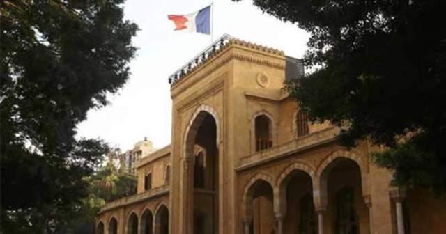 الخارجية الفرنسية عن المساعدات للطلاب: ملتزمون مساعدة اللبنانيين