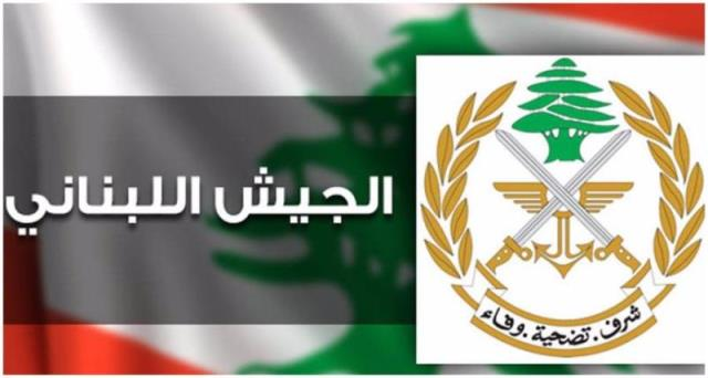 الجيش: لا صحة للانباء المتداولة عن سقوط شهداء وجرحى في مداهمات بريتال