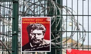 اعتصام للحملة الوطنية لتحرير جورج عبد الله امام السفارة الفرنسية: النفوس الأبية لا تعتذر