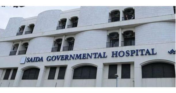 بيان التيار النقابي بشأن مستشفى صيدا الحكومي
