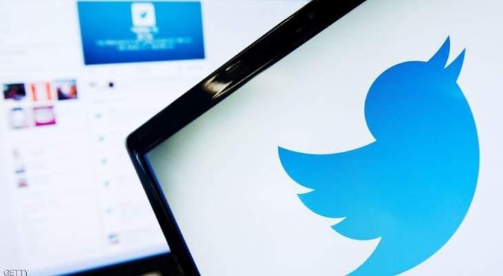 تويتر تعلن رقابة مشددة على التغريدات المرتبطة بالدين والتي تحض على الكراهية