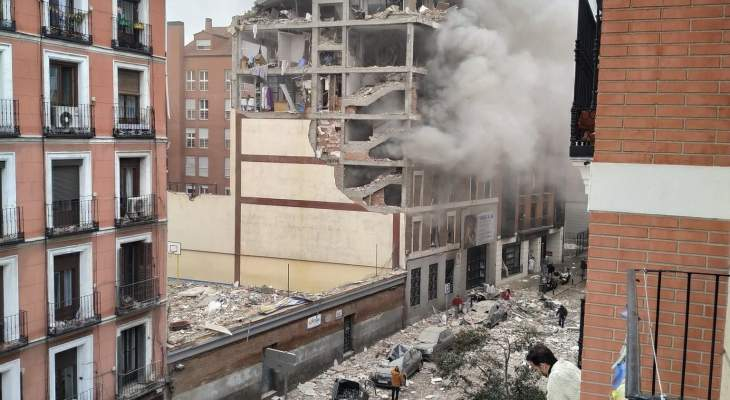 سماع دوي انفجار في وسط العاصمة الإسبانية مدريد