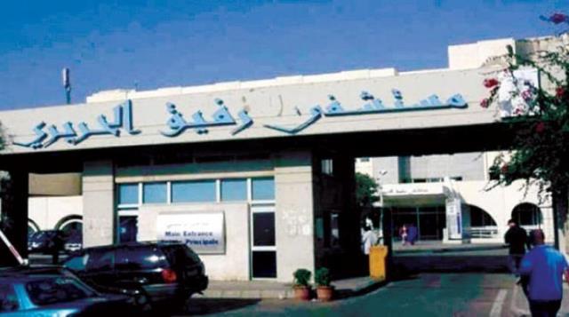 التقرير اليومي لمستشفى الحريري : اجراء 611 فحصا وحالة وفاة واحدة