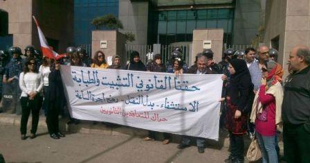 إضراب الثانويات الرسمية لإقرار درجات المتمرنين