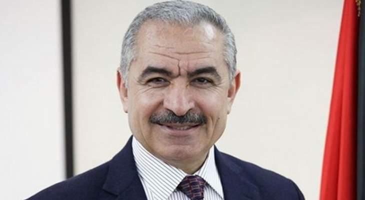 رئيس وزراء فلسطين: سياسة الابتزاز الاميركية لن تجبرنا على قبول