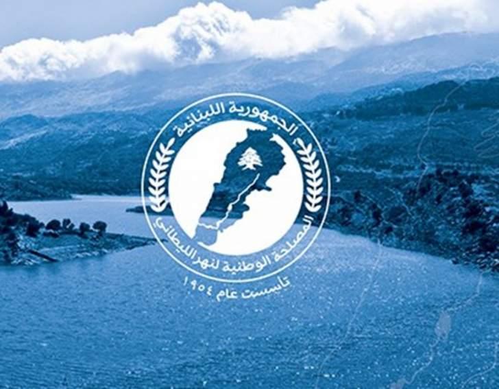 مصلحة الليطاني: جولات استطلاعية بالتعاون مع الجيش لمسح التعديات والتلوث في النهر