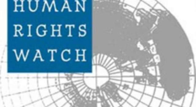 هيومن رايتس: حان الوقت لتتحرك الأمم المتحدة ضد ولي العهد السعودي