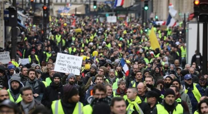 الآلاف من محتجي