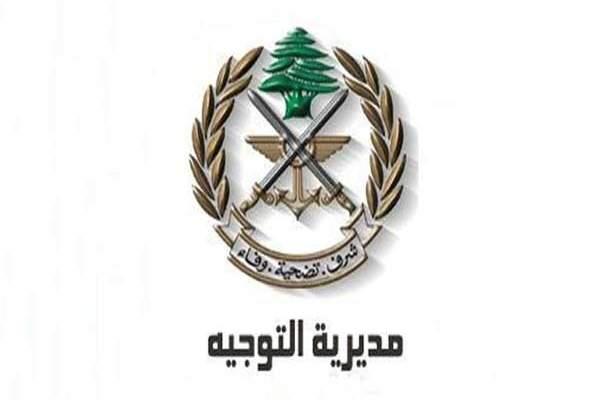 الجيش: مطلوب من سكان مخيم عين الحلوة سلم نفسه الى مديرية المخابرات