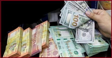 حسابات نقابة المحامين المصرفيّة من الليرة إلى الدولار؟