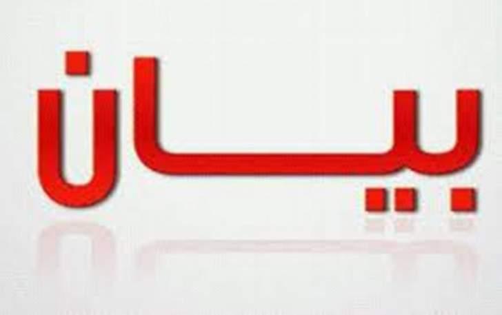 نقابة موظفي المستشفيات الحكومية بالجنوب: قد نبدأ بالدعوة للإعتصامات والإضرابات