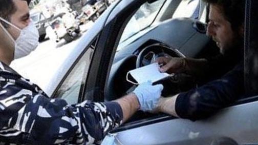 وزير الداخلية يسمح لكل المؤسسات بالعمل وفق دوامها ويلغي منع الولوج بالسيارات ليلاً
