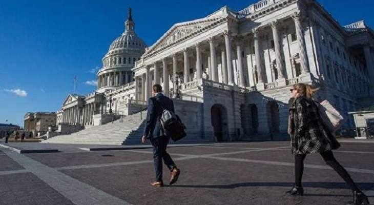 نواب ديمقراطيون يهددون بإجبار البيت الابيض على تقديم وثائق تتصل بالقضية الاوكرانية