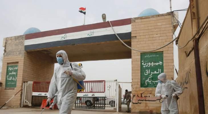 السلطات العراقية تعلن إغلاق محافظة النجف لمدة أسبوع بسبب