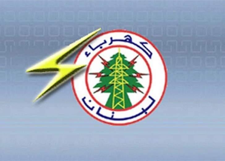 كهرباء لبنان توضح العوامل التي أدت الى انخفاض التغذية الكهربائية في النبطية
