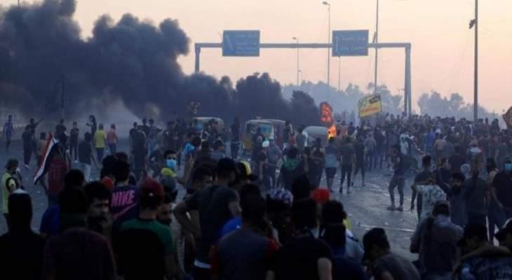 التلفزيون العراقي: متظاهرون يحرقون مقر نقابة الأطباء بذي قار العراقية