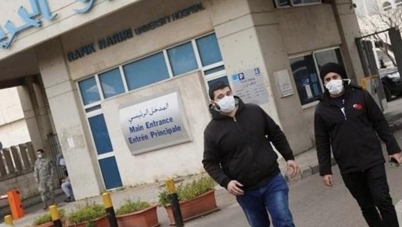 مستشفى رفيق الحريري: 566 فحصا مخبريا و66 اصابة في العزل و38 حالة مشتبه باصابتها وحالة واحدة حرجة