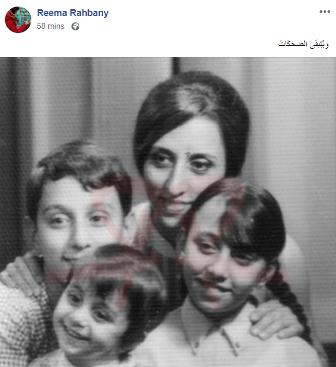 فيروز مع أولادها الثلاثة في صورة نادرة تعود لطفولتهم: