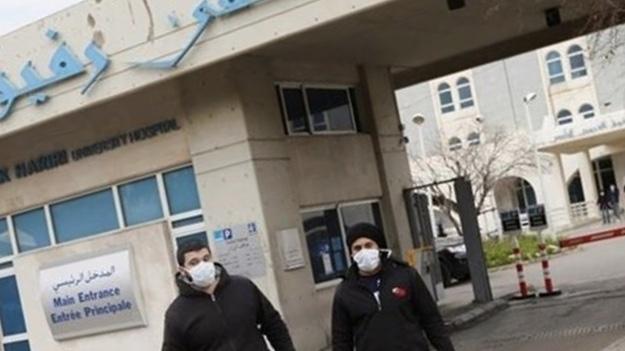 بيان عن آخر المستجدات حول فيروس كورونا في مستشفى رفيق الحريري