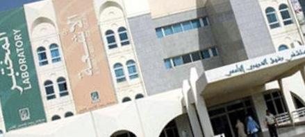 بيروت الحكومي: 4 حالات حرجة وإخراج حالتين إلى الحجر المنزلي