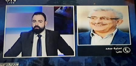 أسامة سعد: لمرحلة انتقالية تنقل لبنان انتقالا سلميا آمنا من واقع الأزمة والانهيار الى الإنقاذ والخلاص