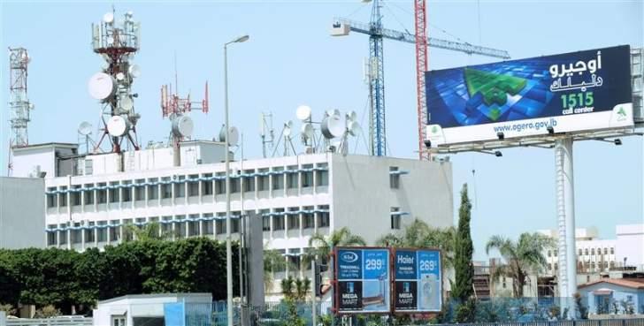 اوجيرو: العمل على اصلاح كابل الالياف الضوئية في النبي شيت