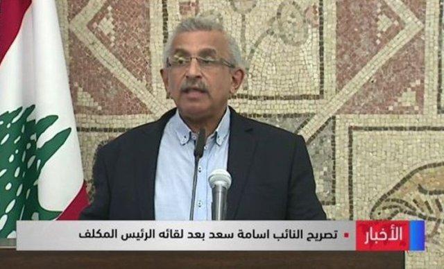 النائب أسامة سعد بعد لقائه الرئيس المكلف مصطفى أديب: التأليف جرى في مكان آخر، وما يجري اليوم هو لقاءات تعارف ليس الا