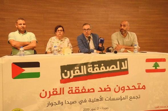 لقاء للمؤسسات اللبنانية الفلسطينية في صيدا: نرفض صفقة القرن ومعادلة السلام مقابل المال