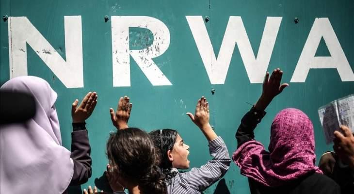 دولة الاحتلال الاسرائيلي تقرر إغلاق مدارس