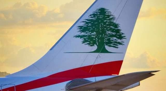 طيران الشرق الأوسط: الغاء كل الرحلات للسعودية ابتداء من يوم غد ولغاية 8 شباط