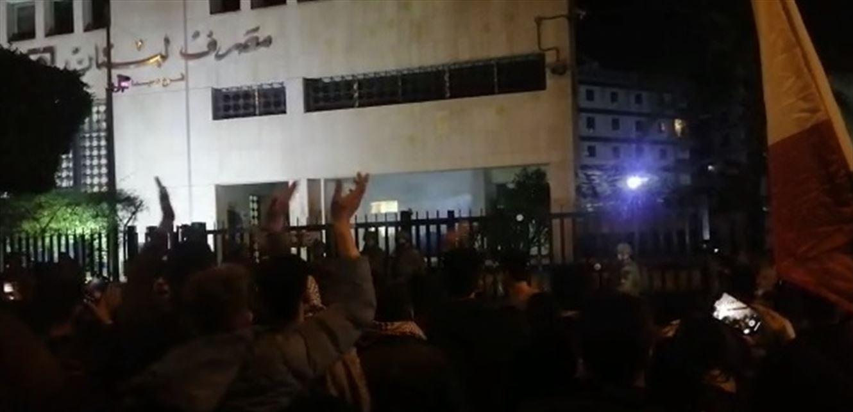 الإفراج عن المتظاهرين الذين اعتقلتهم الأجهزة الأمنية مؤخراً في صيدا