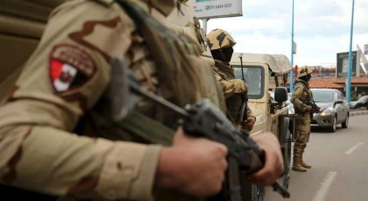 الأمن المصري يعلن مقتل 17 إرهابيا في عملية ضد متورطين بانفجار القاهرة