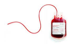 المريضة زينب اسماعيل بحاجة الى دم من فئة o- في مستشفى دلاعة