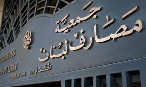 المرابي والمديون/ الدكتور فواز طرابلسي