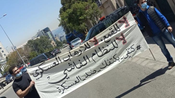 أسبوع محاكمة 30 متظاهراً أمام المحكمة العسكرية: البراءة لأوّل أربعة