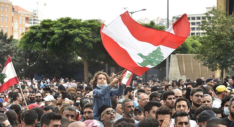 إلى اللقاء غداً.. في لبنان الجديد