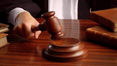 قرار قضائي بإقفال صفحة